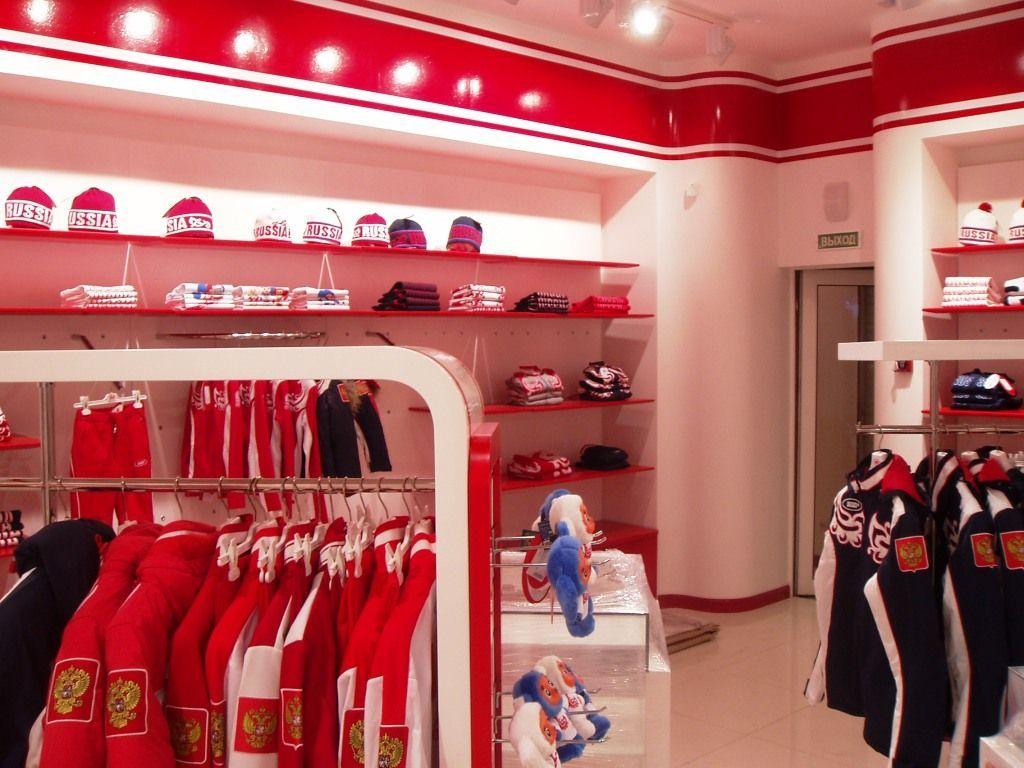 Боско Интернет Магазин Официальный Сайт Москва